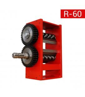 Режещ механизъм R-60